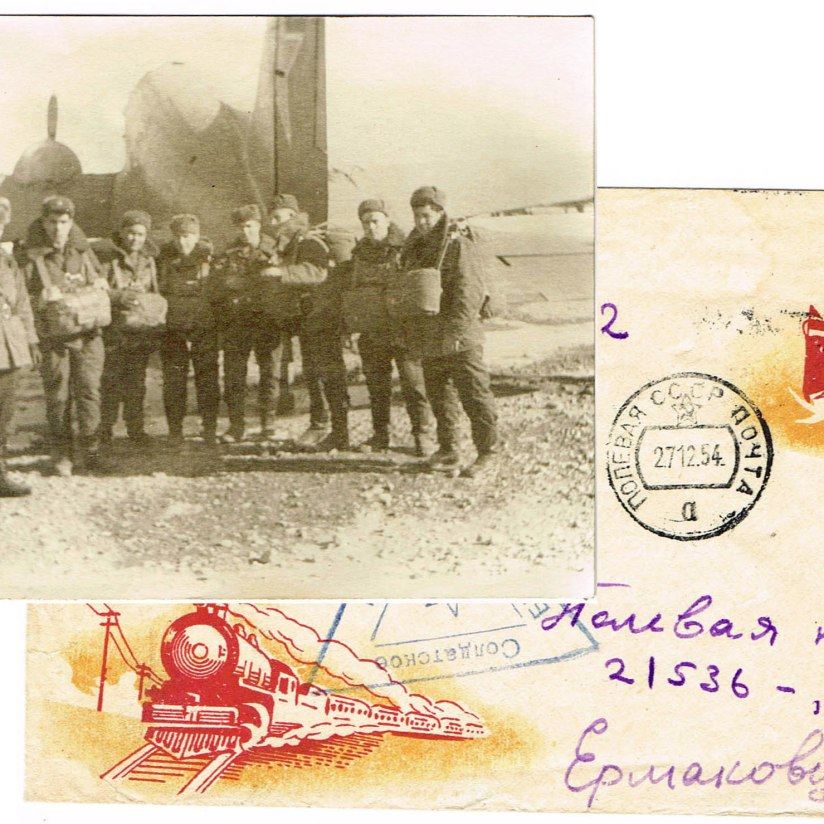 Фотография советских десантников, 1954 год.