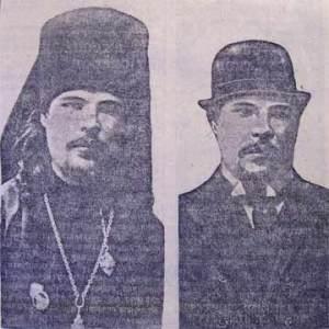 Илиодор-Труфанов