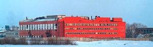Завод в Каслях сегодня