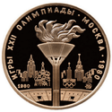 Золотая монета к Олимпиаде 1980 года