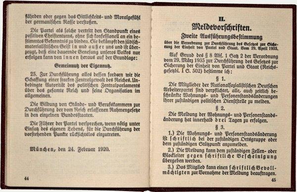 Выдержки из программы НСДАП
