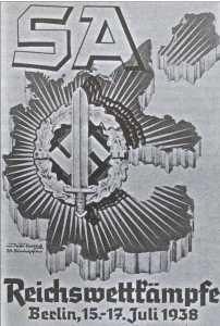 Реклама SA