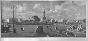 ВСХВ. Площадь механизации. 1939 год