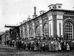 Рабочие Кусинского завода