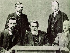 Владимир Вернадский с коллегами-учеными
