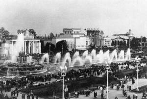 ВСХВ. 1954 год