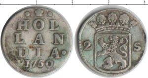 2 серебряных голландских стивера
