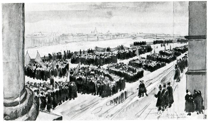 """Картина """"Демонстрация 18 апреля 1917"""""""