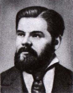 Леон Варнерке