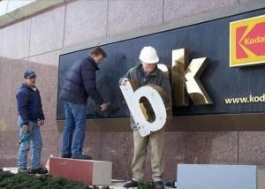 fimg1943137_byivshie_sotrudniki_Kodak_pensii