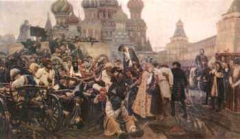 "Картина ""Утро стрелецкой казни"". Василий Суриков"