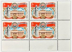 stamp_sov_80 th_CRW_7501-1