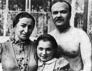 Семья Молотовых