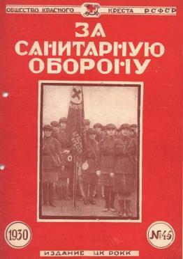 zrokk1930-00