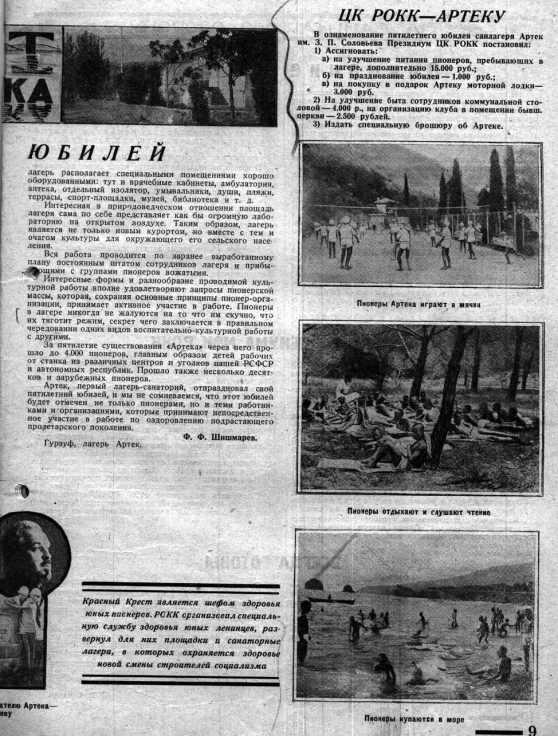 zrokk1930-04