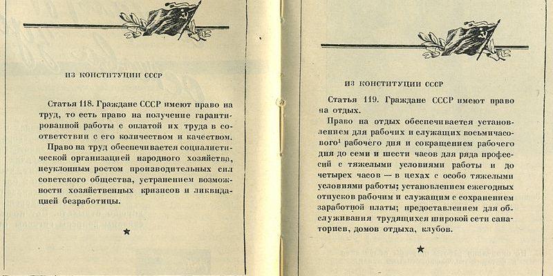 03-konst1936-118-119