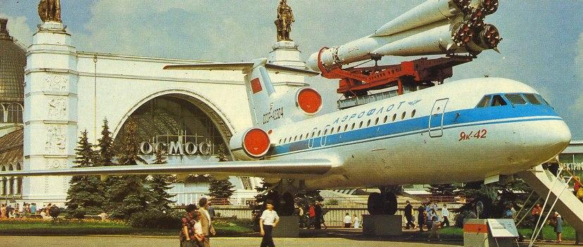 Площадь Промышленности в 80-е годы