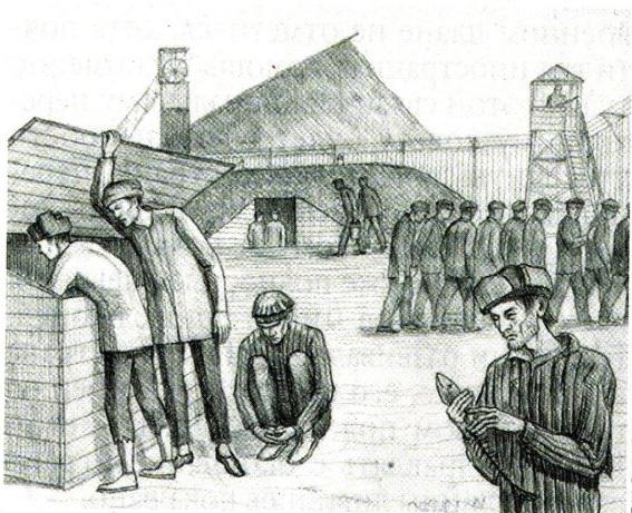 Голод в немецких спецпоселениях. Рисунок Гюнтера Гуммеля