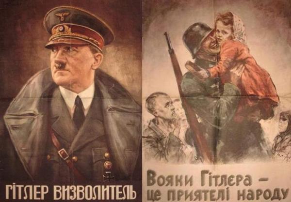 Пропагандистские плакаты  начала войны