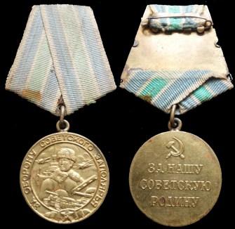 medal_duo