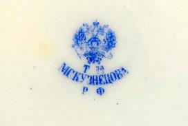 Клеймо на тарелке Кузнецовской фабрики