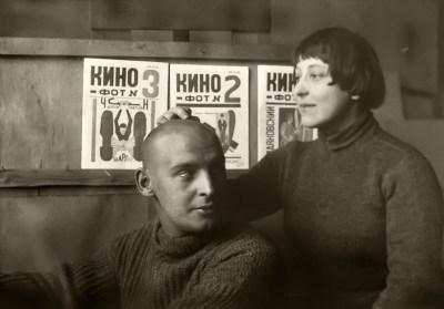А. Родченко и В. Степанова