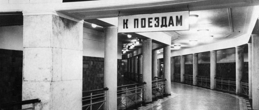 stalinMetro