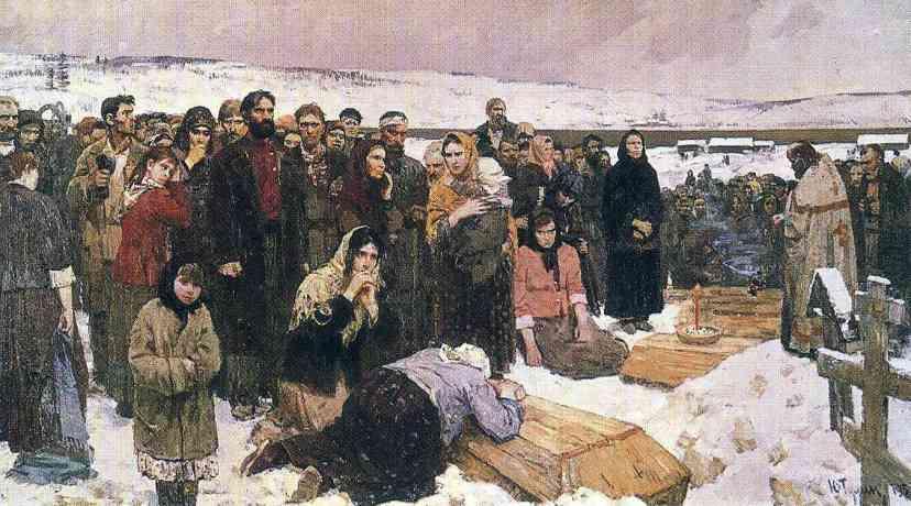 Ю.Н.Тулин. Лена. 1912 г. Картина.