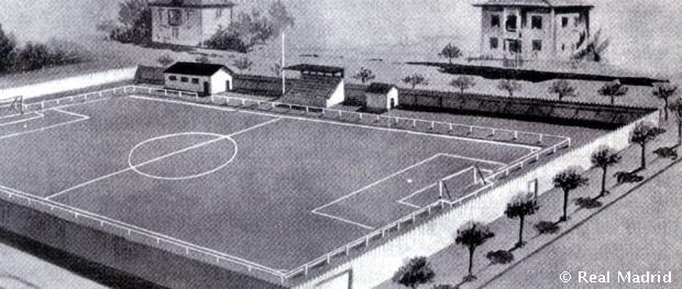 """Стадион О'Доннелл, первый """"дом"""" будущего испанского гранда"""