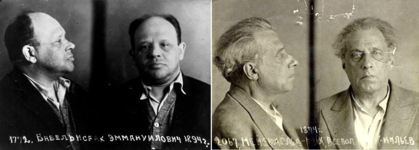 Некоторые жертвы Сухановки
