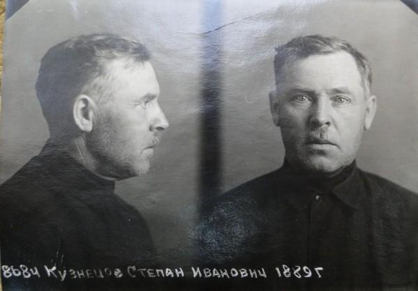 Заключенный Устьвымлага Степан Кузнецов