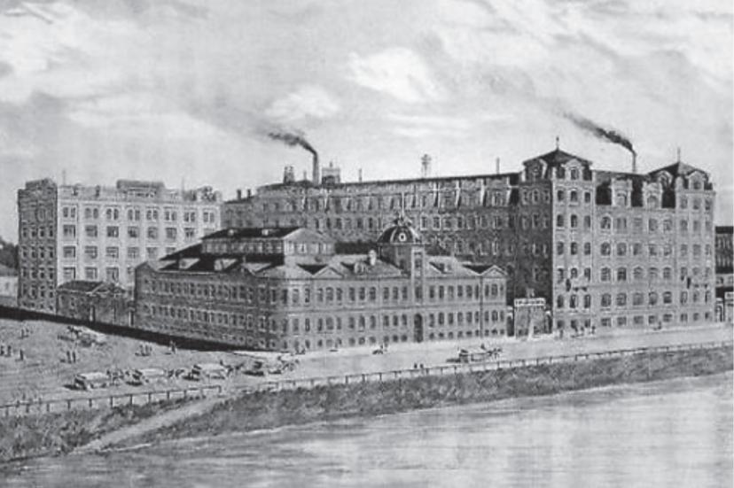 """Фабрика """"Товарищества Эйнемъ"""", 1880-е годы"""