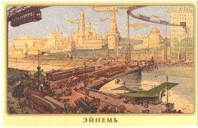 """Открытка """"Москворецкий мост"""""""
