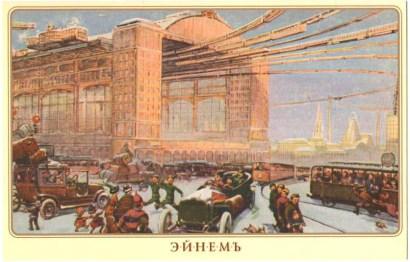 """Открытка """"Центральный вокзал"""""""