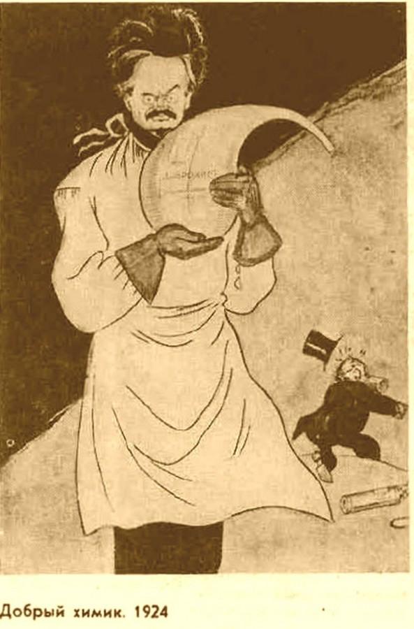 """Лев Троцкий в роли """"доброго химика"""" - дружеский шарж 1924 года"""