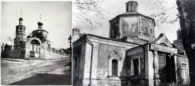 1881 и 1922