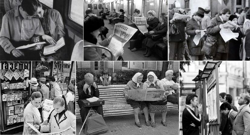 В СССР читали везде
