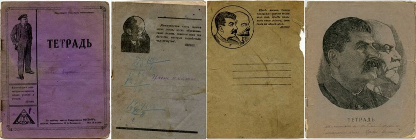 Тетради с портретами главных советских вождей в 30-е годы издавали чаще других