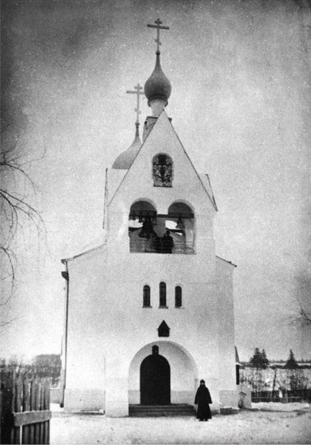 Старообрядческий храм в Кузнецово. Начало XX века