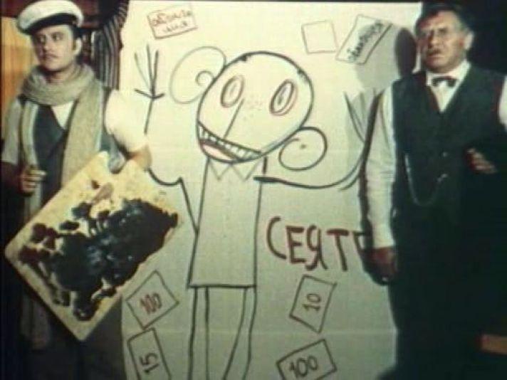 """Кадр из фильма """"12 стульев"""", реж. Марк Захаров"""