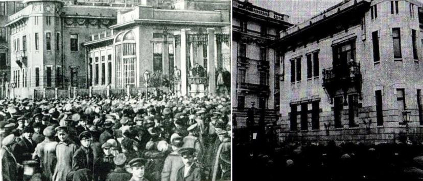 Революционные страсти вокруг особняка Ксешинской весной-летом 1917-го кипели нешуточные