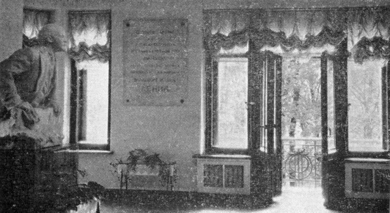 Музей революции в особняке Ксешинской. С бюстом Ленина и видом на исторический балкон