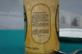 РОСГЛАВМОЛОКО - Невельский молочно-консервный завод (г. Невель Великолукской области): Банка из-под сухого цельного молока высшего сорта