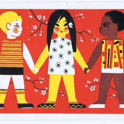 Художественная карточка со стандартной маркой «В космос» (худ. В. Завьялов, десятый выпуск 1961 г.) и тремя детьми на лицевой стороне.