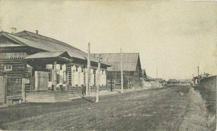 Бодайбо. 1930-е годы