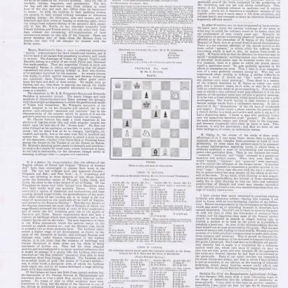 Репринт 26 страницы газеты Illustrated London News, за 6 февраля 1892 г.