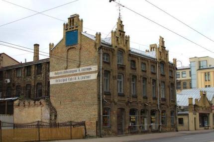 Здание фабрики Лейнера в Риге
