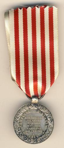 Памятная медаль за итальянскую кампанию 1859 г. - реверс