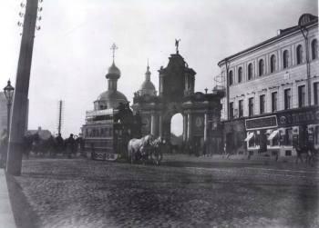 Красные ворота и дом, где родился М.Ю.Лермонтов (справа). Фото начала XX века