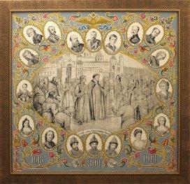 платок, 300-летие, дом романовых